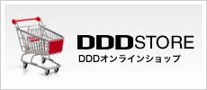 DDD STORE