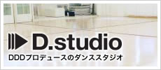 D.studio