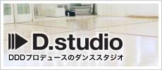 D.studio