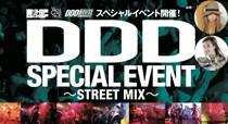 ストリートミックス2015
