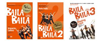 BAILA1.2.3.DDD