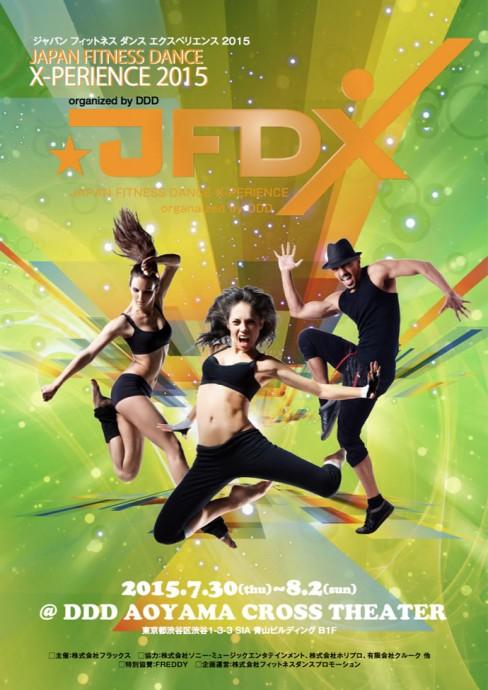 JAPAN FITNESS DANCE X‐PERIENCE (JFDX)