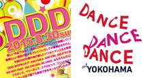DDD祭アイチャッチ