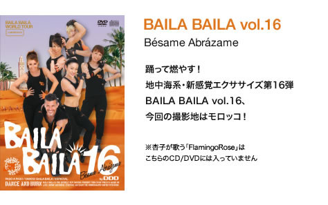 baila16_02