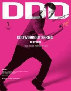 DDD72