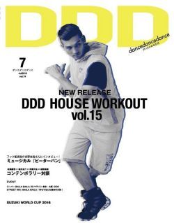 ddd_vol74