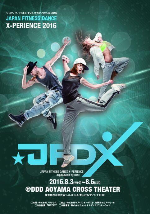 JFDX2016