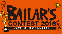 bailarscontest_eye-01