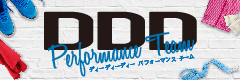 DDDパフォーマンスチーム